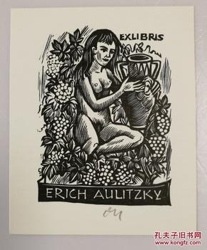 欧洲艺术家铅笔画押签名《汲水的裸女》漂亮木刻藏书票原作一枚