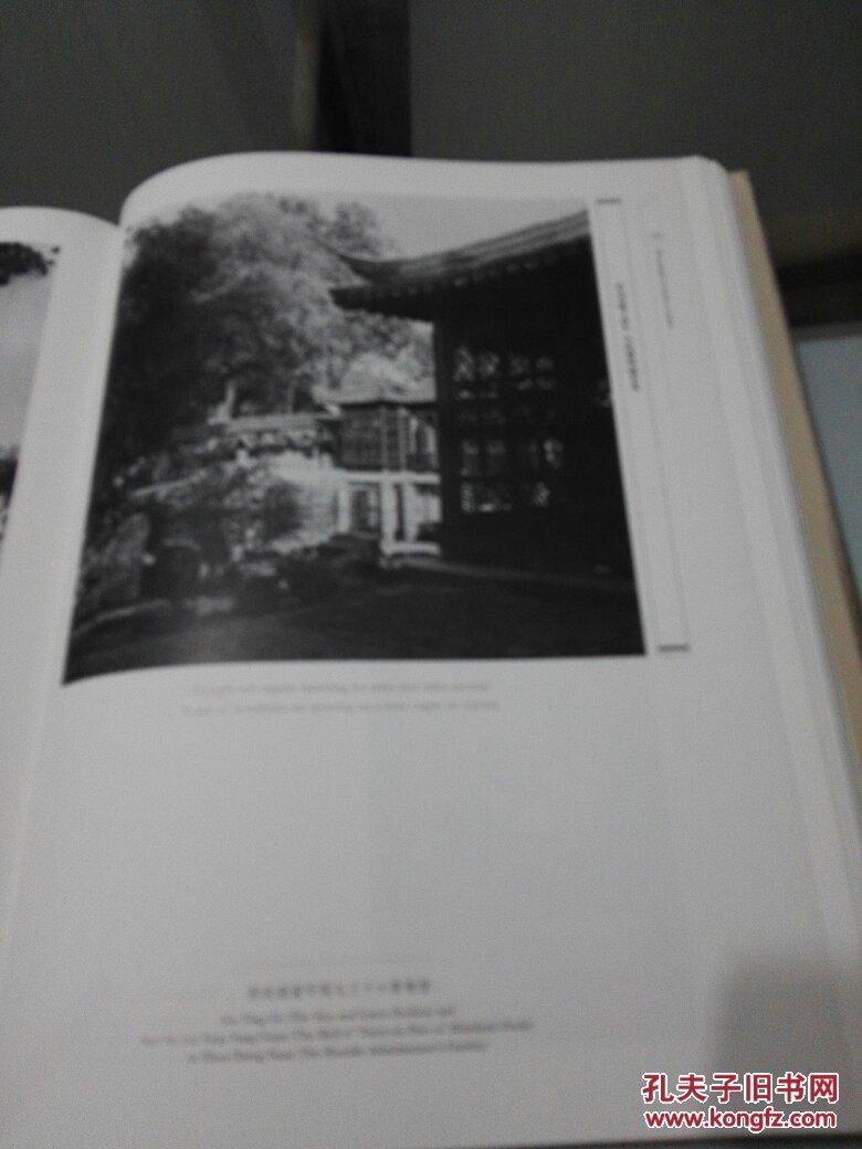苏州园林(汉英对照)_陈从周_孔夫子旧书网图片