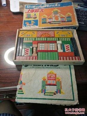 70.80年代老玩具    上海积木 一盒全  有积木图