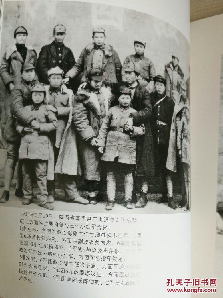 开国元勋李井泉