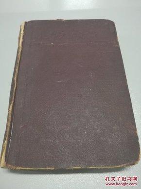 1936年精装本【 普天颂歌】一册全(天主教)