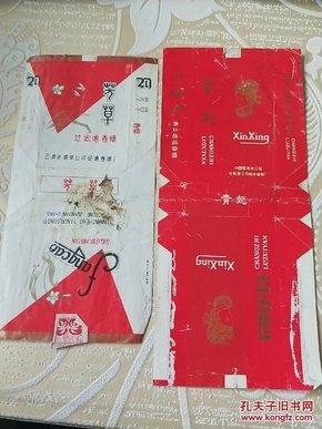 精美【贵妃,芳草烟标】、烟花、烟标、烟盒,收藏者的最爱,��!编号:027..