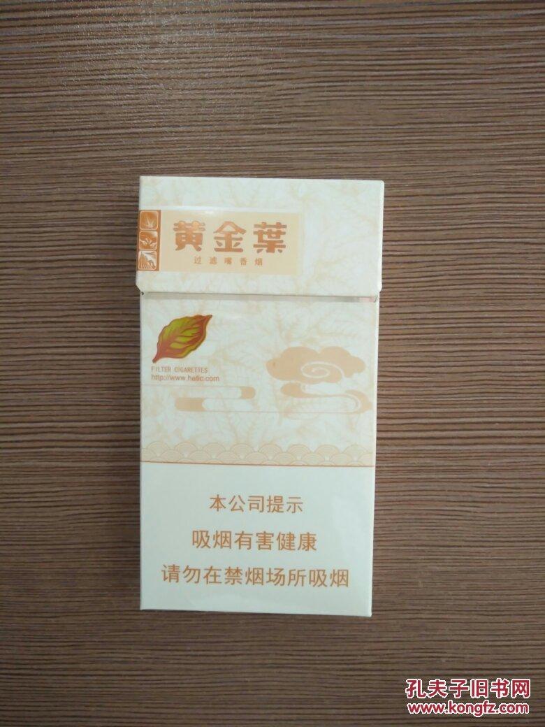 硬盒烟标 ;黄金叶 《天叶》图片