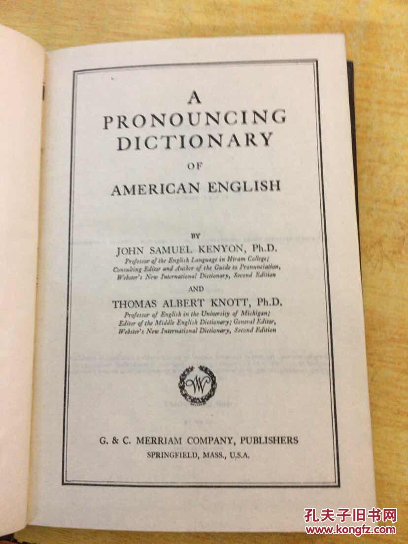 美式英语发音词典(英文版,国内影印,布面精装 全英文)图片