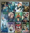 漫画 海虎 3 合订本  1-12册全