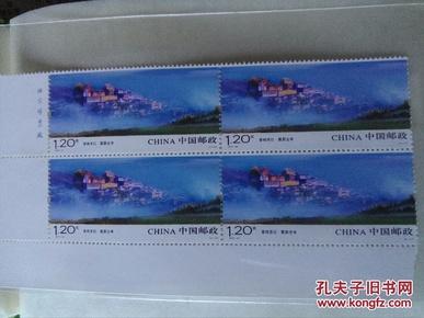 2010-23 香格里拉 邮票(方联)