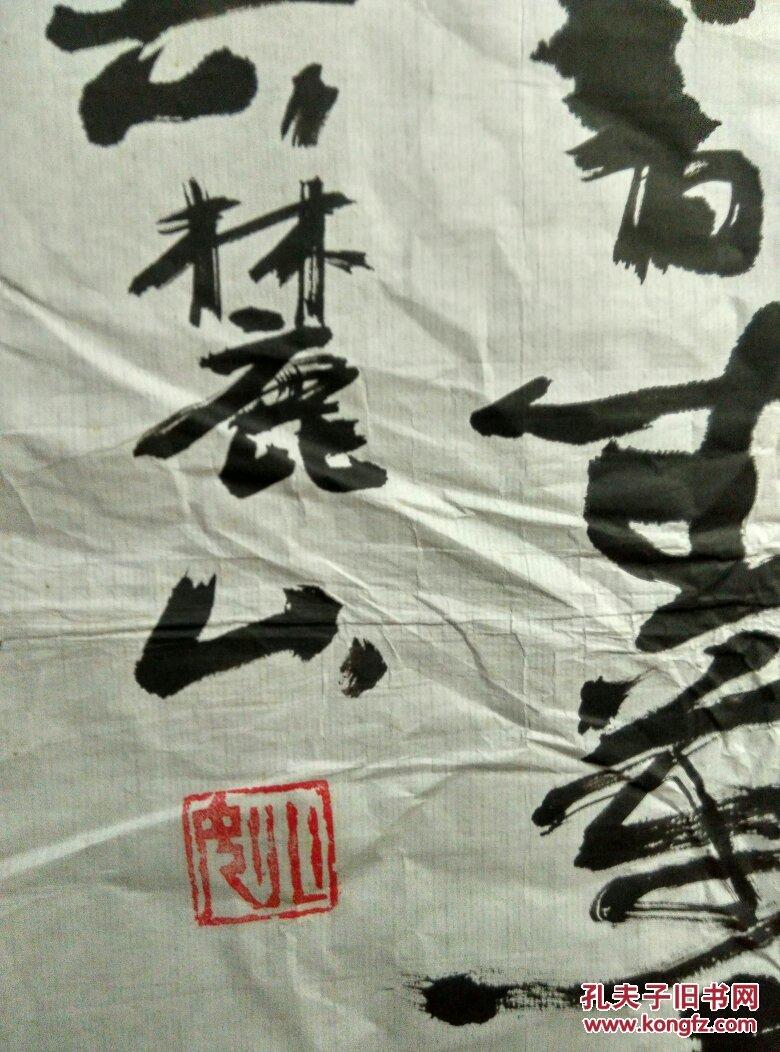 姚金良书法作品_姚云平书法作品