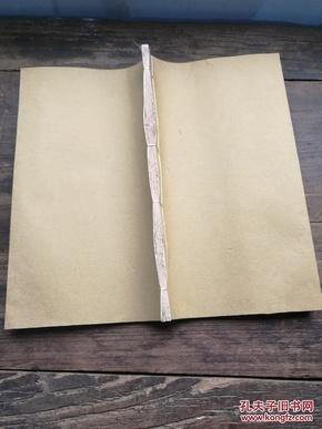 清末空白本一册,46个筒子页,线装竹纸一册全