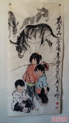 安徽著名老画家(刘兴泉)……4平尺……毛驴图片