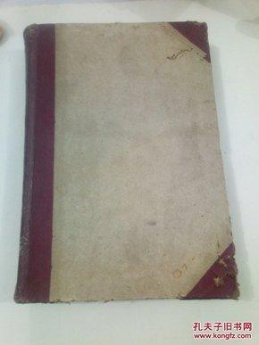 诗经英译(James Legge 理雅各经典译本)(1939年伦敦会香港影印所影印本)