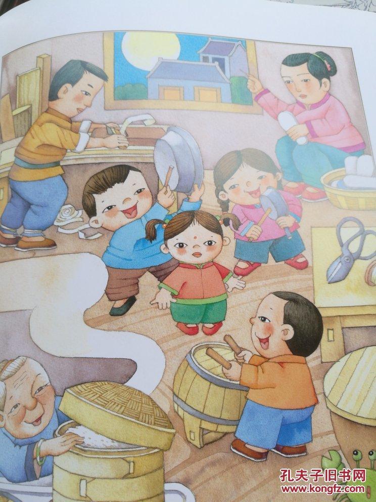 老童谣:风婆婆,雨奶奶 [7-10岁]图片