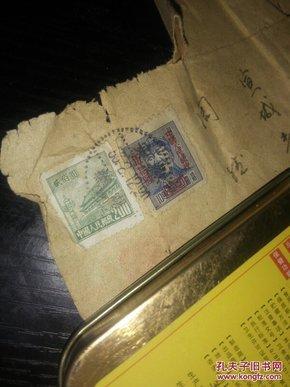 普三天安门与华东区三一版毛主席像邮票加字改值。
