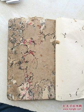 纲鑑通俗衍义卷二十一至卷二十六,六卷合订厚本,古人毛笔字批注多。