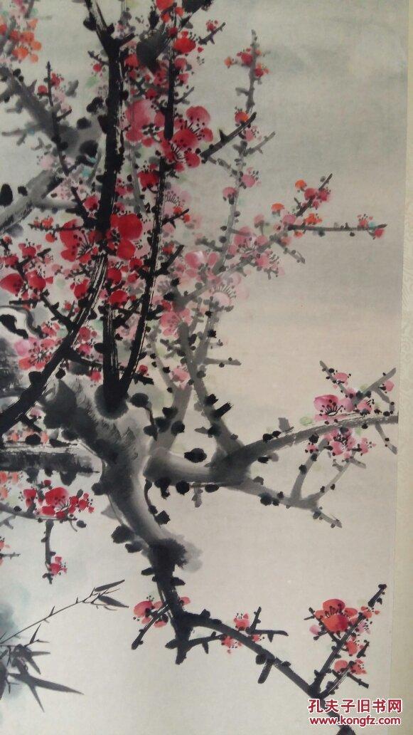 老裱……安徽著名老画家(王兆祥)四平尺……梅花图片
