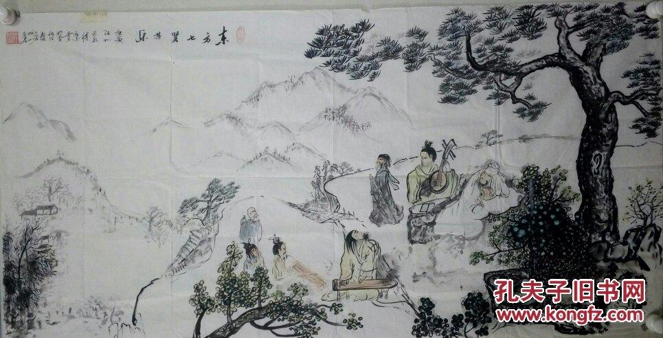 庄小丹艺术简介 1958年生,男,中国广东.从师中国画家李兆永老师.