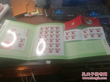 2005 1 乙酉年  小版张+大版张24方联+小本票  邮票