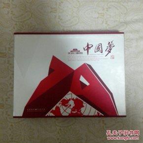 中国梦:中国人民抗日战争暨世界反法西斯战争胜利七十周年    邮票纪念册   (见说明)