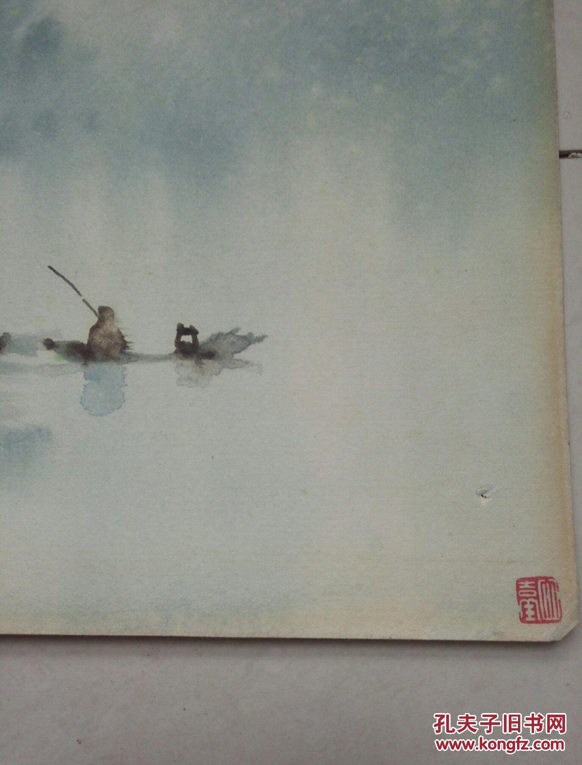 水墨画:渔翁垂钓