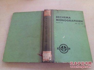 西德化学器械工业协会专论文集(第45卷)