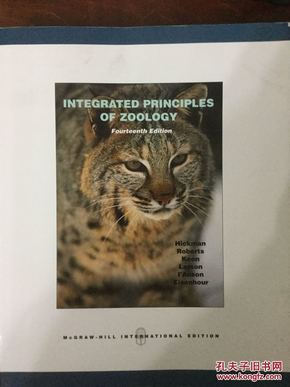 Integrated Principles of Zoology 14th Edition 动物学大全