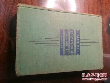 1933年版外文书好像是法文:  manuel elementaire品如图自定 精装本