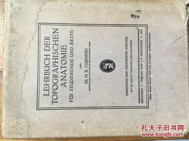 Lehrbuch der topographischen Anatomie fur Studierende und arzte. (解剖教科书)【德语 精装 1923年】