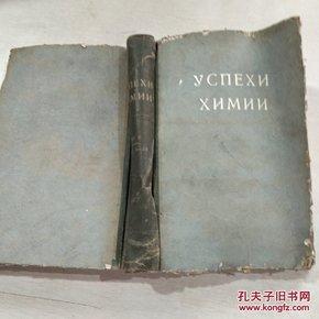 俄文原版(TOM6)