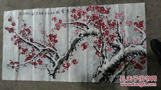安徽著名老画家(朱宝善)68×138……梅花图片