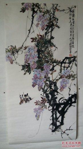 安徽淮南老画家……四尺整张……花鸟图片