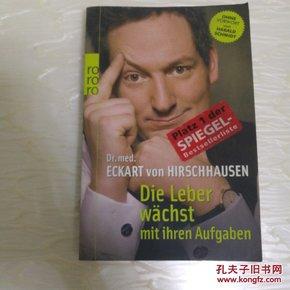 德文原版 sachbuch Dr.med.ECKART von HIRSCHHAUSEN Die Leber wachst mit ihren Aufgaben