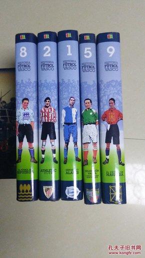 HISTORIA DEL FUTBOL VASCO  足球类    外文原版书