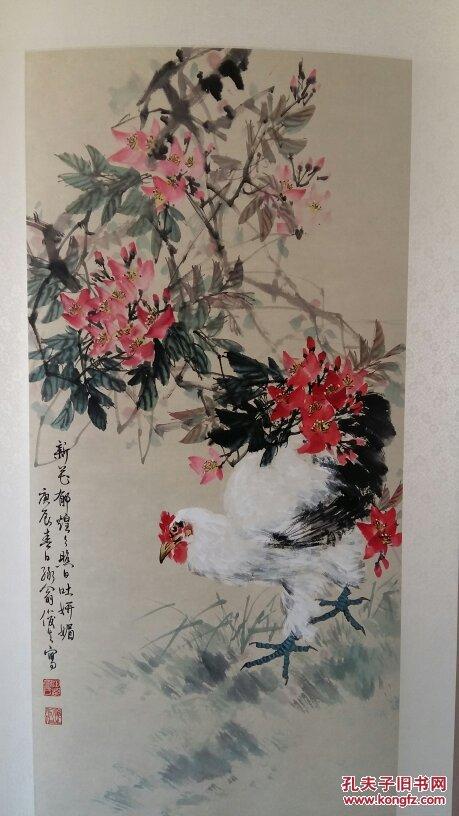 安徽著名老画家(葛俊生)四平尺……花鸟图片