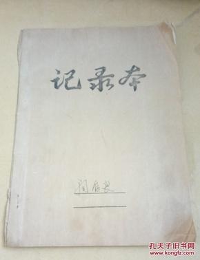陕西历史博物馆闫存良笔记  《隋唐文化史》曾立人主讲