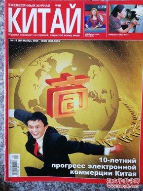 Mapt2009-11