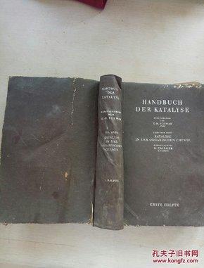 德文原版(1943)