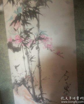 画功相当精湛的大名家石鲁画双清图