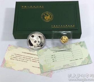 【全新保真】2018年熊猫金银币套装8克金币+30克银币 带说明书礼品盒