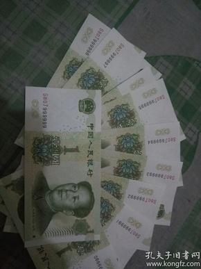 纸币,包真,十张如图所示