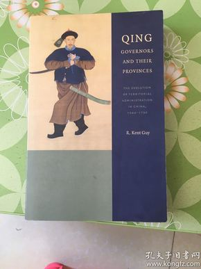 qing governors and their provinces 清代省督及其省区