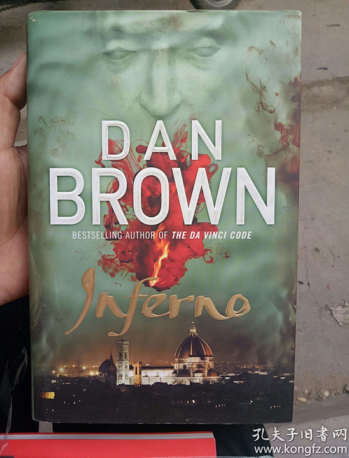 DAN BROWN 英文原版精  9780593072493