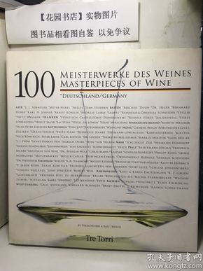 100 Masterpieces of Wine: Germany