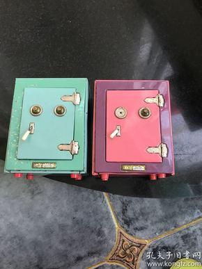 八十年代怀旧铁皮玩具 保险柜式储蓄盒储蓄罐 每个50元