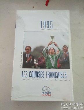 LES COURSES FRANCAISES 1995 赛马 详细看图 录像带