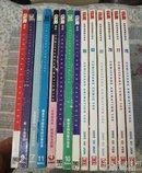 漫友系列14册合售