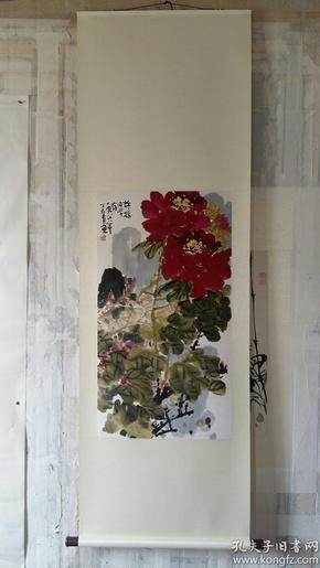 河南省著名老画家(丁云青)48×87……花卉图片