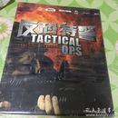 反恐特警TACTICAL OPS  CD游戏系列 (游戏光盘)全新未拆封   49元大方盘