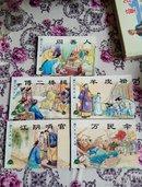 官场现形记 (1-5册,50开平装 连环画)
