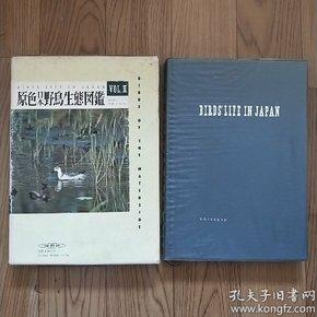 原色日本野鸟生态图鉴【精装+盒套】