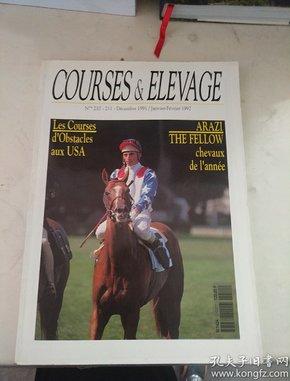 COURSES & ELEVAGE  赛马书籍 详细看图