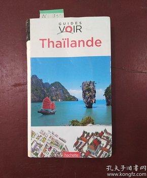 THAILANDE   泰国简介